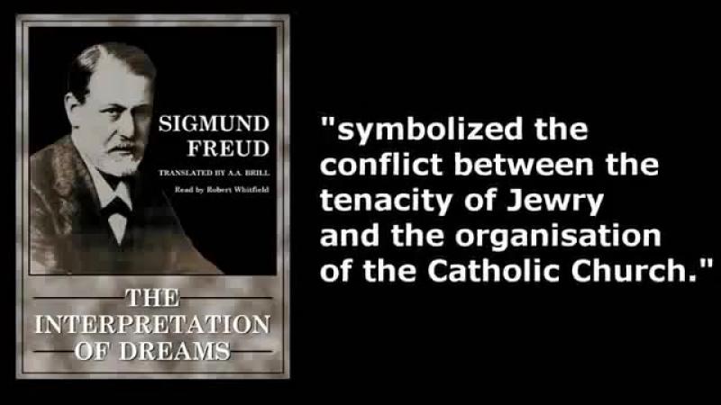 Зигмунд Фрейд и сексуальная революция