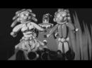 Черный Динамит-клоун Пого