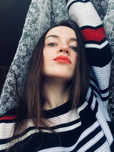 Анастасия Воробьёва