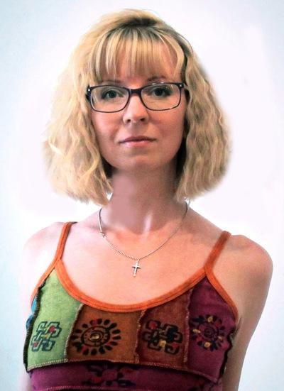 Анастасия Славина