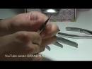 Как Выбирать Маникюрный Инструмент Ножницы Шабер Пинцет Кюретка