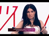 На самом деле. Пьер Нарцисс изнасиловал Марианну Суворову ( 27.12.2017 )