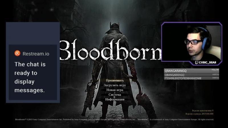 Выбиваем платину | Подземелья Bloodborne