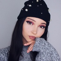 Екатерина Юртайкина
