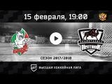 «Барс» Казань - «Нефтяник» Альметьевск