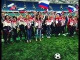 Гимн ЧМ 2018 (Клип поддержка сборной России по футболу)