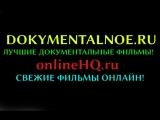 Тайны Чапман - Жулики и жертвы (01/11/2017)