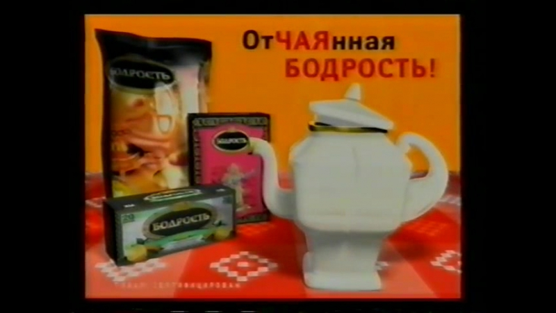 Staroetv.su / Реклама и заставка (СТС, 13.11.2004) (2)