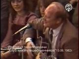 Юрий Визбор.  Песня альпинистов.  1982 г.