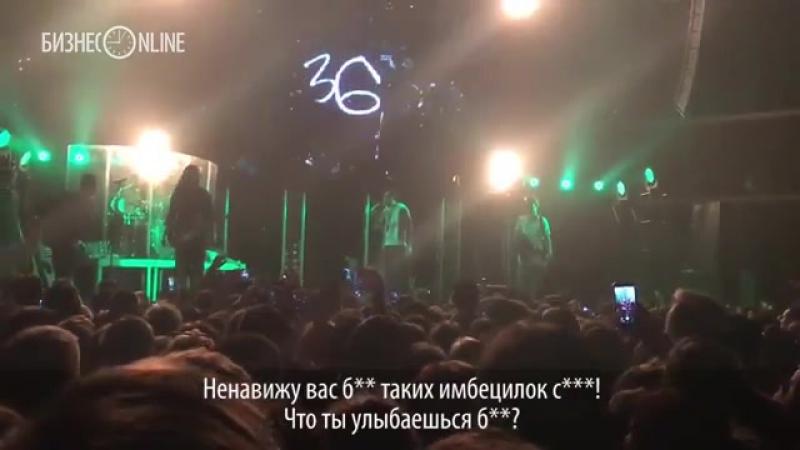 Скриптонит на концерте в Казани обматерил и ударил фанатку [Рифмы и Панчи]