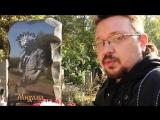 ✩ Богословское кладбище Михаил Горшенёв и Виктор Цой живы в наших сердцах