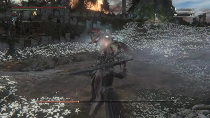 Bloodborn финальный и секретный бос игры