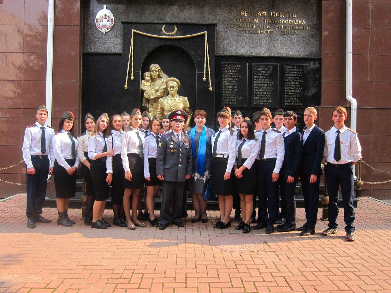 Школьники из Зеленчукского района посетили республиканский музей МВД