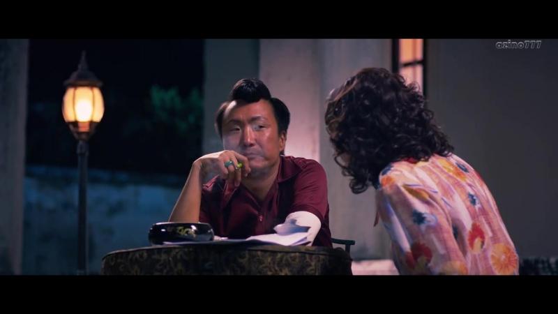 Волчье логово / Ngok jan geok (2016) HD 720p