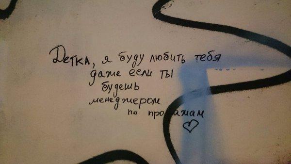 Яна Агеева   Санкт-Петербург
