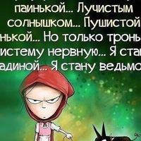 Tatyana Semakina