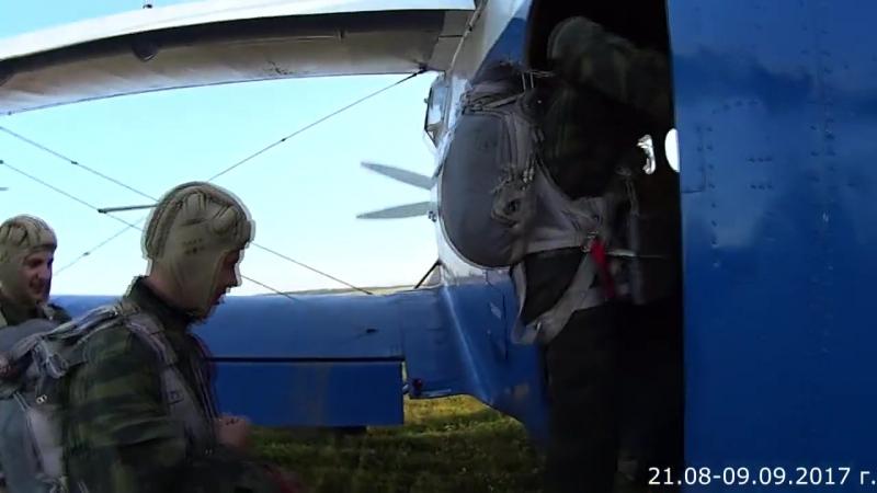 ВУС 100 Стрелок парашютист Куркачи 2017