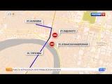 В Краснодаре снова изменится движение по Тургеневскому мосту