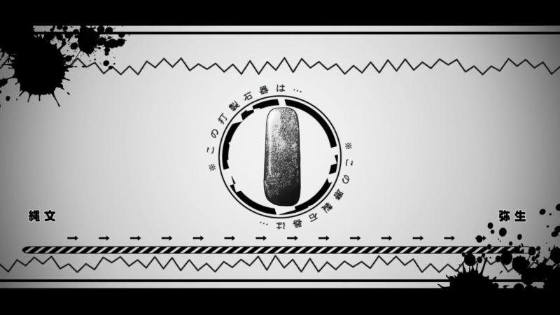 Joumon Explosion Girl - rerulili feat mikugumi ⁄ 縄文炸裂ガール -れるりり feat 初音ミクGUMI