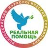 Российский Наркологический Справочник