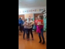 танец куриц в школе