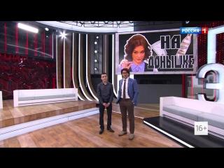 Насильник Дианы Шурыгиной вышел из тюрьмы! Первое интервью на свободе!