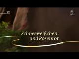 Беляночка и Розочка 2012 / Schneeweisschen und Rosenrot