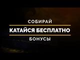 Единая Служба Такси Луганск