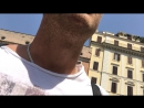 Рим Лестница Борджия