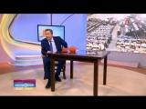 Выпуск 36_ Новые возможности в сетевом бизнесе Роман Василенко для ТВЦ 18 декабр