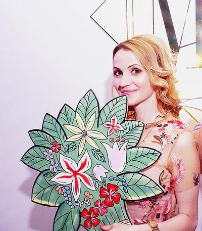 Марина Емельянова-Бабаченко