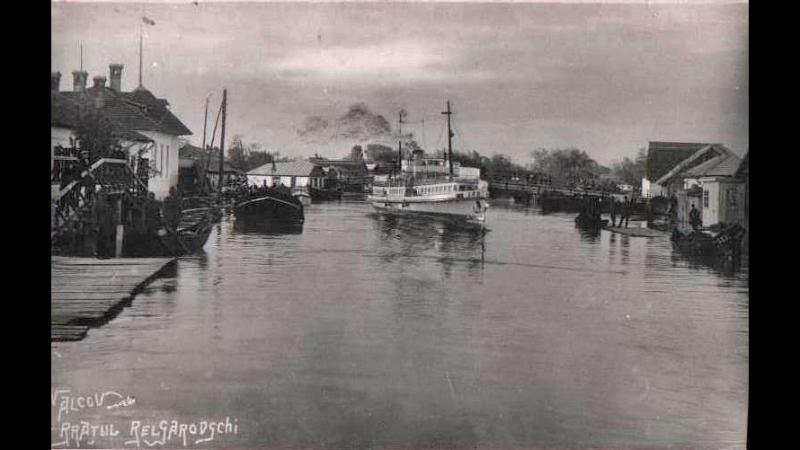 Вилково , старинные фотографии города на Дунае