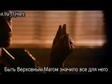Сумеречные охотники первый трейлер 3 сезон (русские субтитры) Shadowhunters season 3 trailer (rus sub)