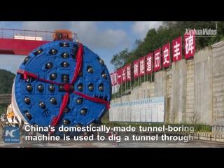 Строительство самого длинного железнодорожного тоннеля в Китае