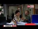 Анонс Х-ф Сашка, любовь моя Телеканал TVRus