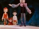 Волшебник Изумрудного города - все серии 1974. Кукольный мультфильм _ Золотая