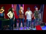 Группа «БандЭрос» в утреннем шоу «Русские Перцы»