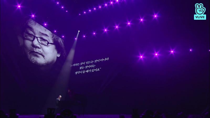 180125 Seoul Music Awards (서울가요대상) - Memorial Stage (기념 무대)