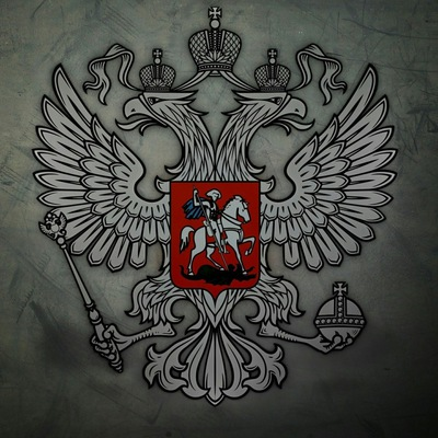 Сергей Владиславович