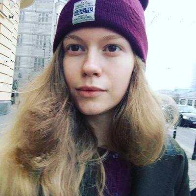 Александра Пушкарева