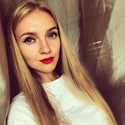 Екатерина Ширко