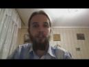 Андрей Ивашко-И опыт, сын ошибок трудный