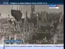 Высокая широта из архива ГТРК Норильск