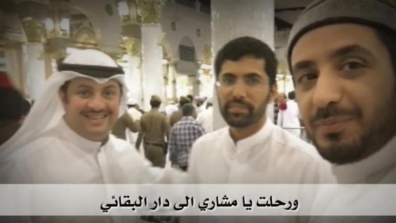 'Усма́н Ибра́хи́м — Некролог, посвящённый своему другу и брату Миша́ри аль-Ара́да
