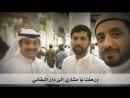 'Усма́н Ибра́хи́м Некролог посвящённый своему другу и брату Миша́ри аль Ара́да