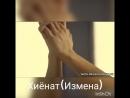 Безан ба дарди ишкат_Фируз Азамов_измена Любовь не понимает слов 2017.mp4
