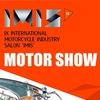 IMIS Санкт-Петербургский международный мотосалон