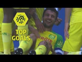 Чемпионат Франции 2017-18 / Лучшие голы 7-го тура HD 720p