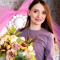 Настя Юшкова
