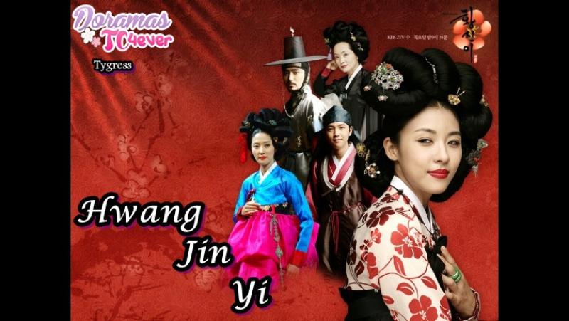 Hwang Jin Yi Episodio 18 DoramasTC4ever